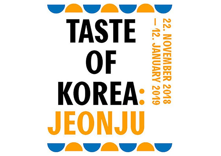 Taste of Korea: Jeonju
