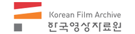 Korean Film Archive.png