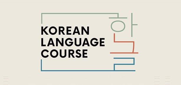 language course
