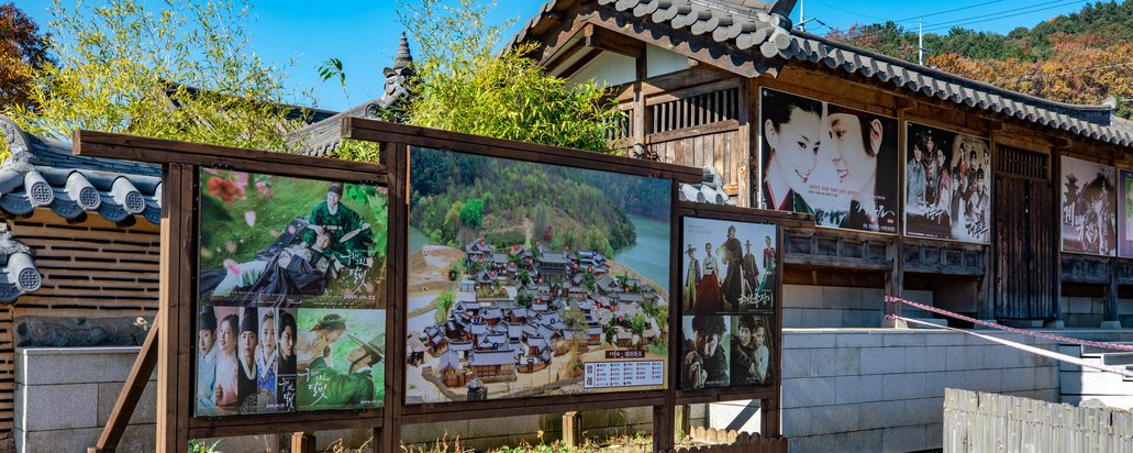 Buyeo, South Korea - Nov. 22, 2019: The Seodongyo theme park has a drama set and a lake, which is a place many tourists visit.